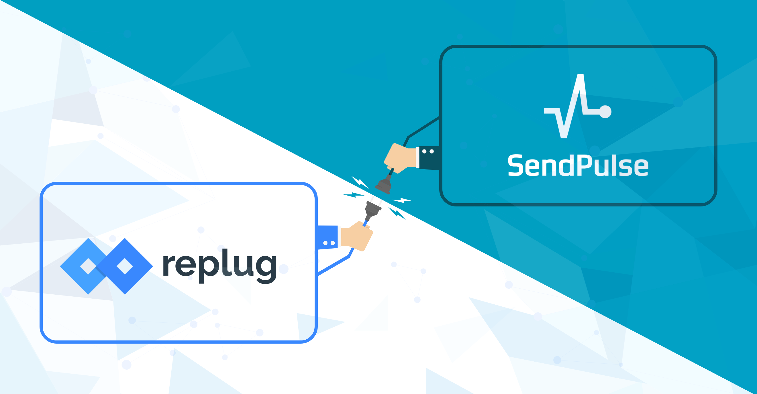 Sendpulse+Replug